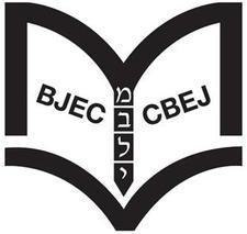BJEC Montreal logo