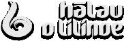 HOL logo