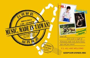 Music, Made in Taiwan