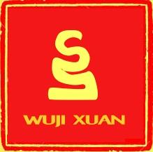 Wuji Xuan Life Wellness logo