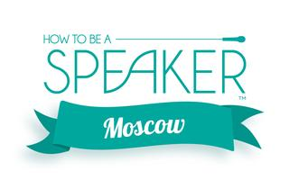 How to Make it a Great Speech - Moscow
