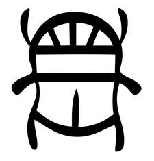 Kheprw Institute logo