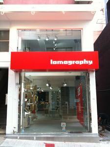 Lomography Gallery Store Hong Kong logo