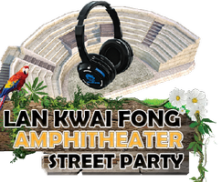 AMPHITHEATER STREET PARTY