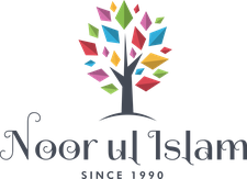 Noor Ul Islam Trust logo