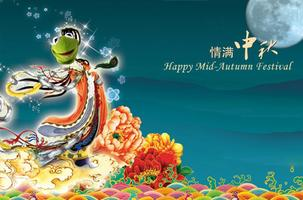 Mid Autumn Moon Festival September 21st