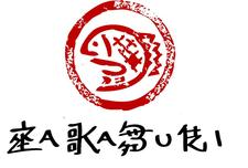 ANU Za Kabuki  logo