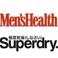 Men's Health Superdry Event – Glasgow