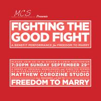 Fighting The Good Fight - An MCS Benefit Performance...