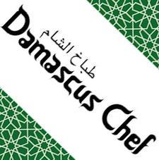 Damascus Chef  logo