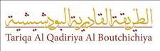 Tariqa Al Qadiriya Al Boutchichiya - London logo
