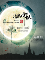 TCSSA Mid-Autumn Festival