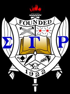 Theta Pi Sigma Alumnae Chapter of Sigma Gamma Rho Sorority, Inc. logo