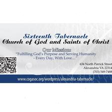 Sixteenth Tabernacle Beth El logo