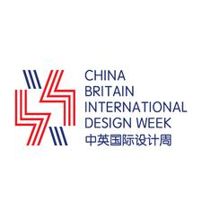China Britain International Design Week (CBIDW) logo