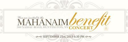 2013 Mahanaim Benefit Concert