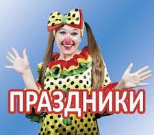 MASSOVIKRU logo