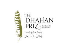 Dhahan Prize for Punjabi Literature (galatickets@dhahanprize.com) logo
