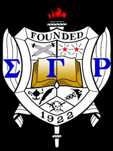 Sigma Gamma Rho Sorority, Inc. – Alpha Eta Sigma Philadelphia Alumnae Chapter  logo
