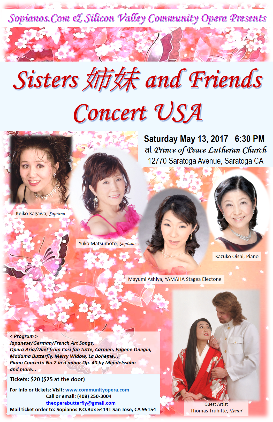 Sisters and Friends Concert 2017