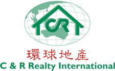 C & R Realty International 環球地產 logo