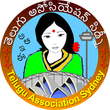 Telugu Association Inc Sydney logo