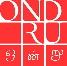 Ondru - Voice through art logo