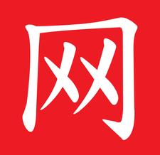 Best Marketing International logo