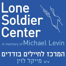 Lone Soldier Center logo