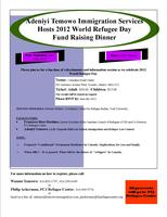 2012 World Refugee Day Fund Raising Dinner