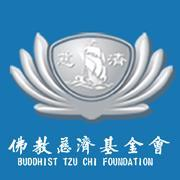 TzuChi Charity Concert 大愛感恩音樂會  Scrolldown to help...