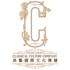 Classical Culture Company logo