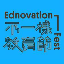 不一樣教育節 Ednovation Fest logo
