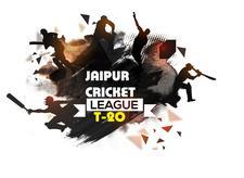 Aryan Cricket Academy Jaipur logo