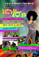 70's COSTUME BIRTHDAY BASH W/ LOVE BUG STARSKI & KOOL...