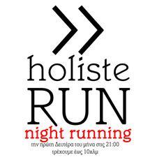 holisterun.com logo