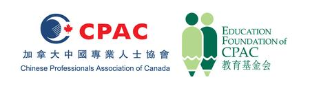 CPAC Education Day 2013