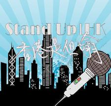 Stand Up HK logo