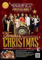 Timeless Christmas タイムレス・クリスマス