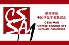 曼城学联CSSA-Man logo