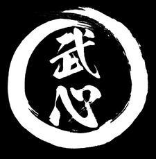 Bushin logo