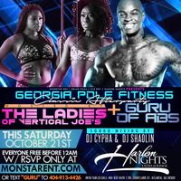 THIS SATURDAY!! GEORGIA POLE FITNESS AFTERPARTY...