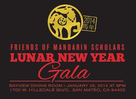 Lunar New Year Gala Fundraiser 2014