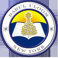 @DUNY logo