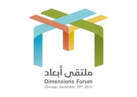 Dimensions Forum 2013
