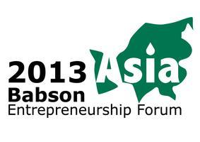 2013 Babson Asia Entrepreneurship Forum