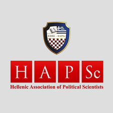 Hellenic Association of Political Scientists (Ε.Ο.Π.Ε. - H.A.P.Sc.) logo