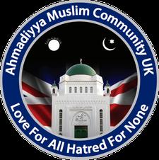 Ahmadiyya Muslim Community Glasgow logo
