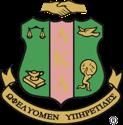 Alpha Kappa Alpha Sorority, Inc- Omega Nu Omega Graduate Chapter logo