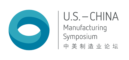 U.S.-China Manufacturing Symposium 中美制造业论坛